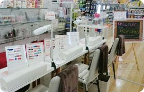 写真「ネイルサロン ネイルキューブ イオン新瑞橋店」